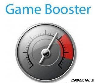 Game Booster 1.4.0.0