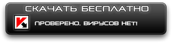 Скачать Starbound (beta) бесплатно и без регистрации